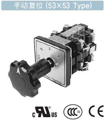 转换开关(10A/20A/30A)