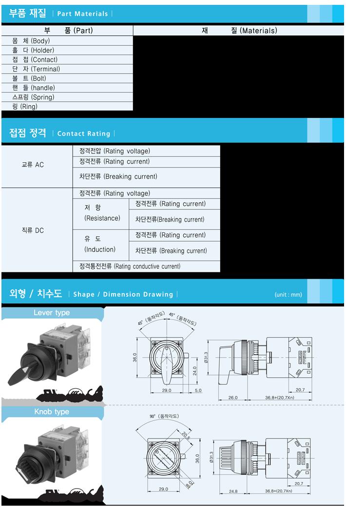 韩国龙声电机株式会社