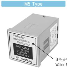 水位开关(YSFSPC22系列)